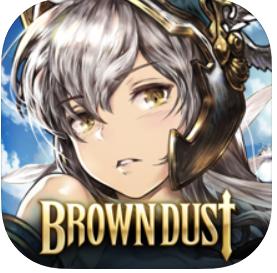 【ブラウンダスト】このアプリの評判は?実際に面白い点・評価をしてみる!